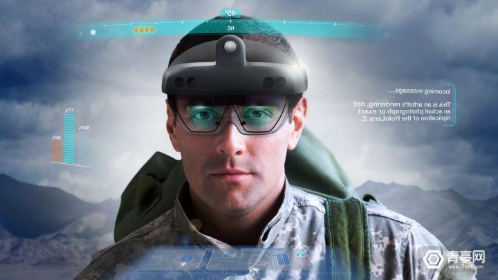 中国大陆 HoloLens 2 第一篇开箱报告