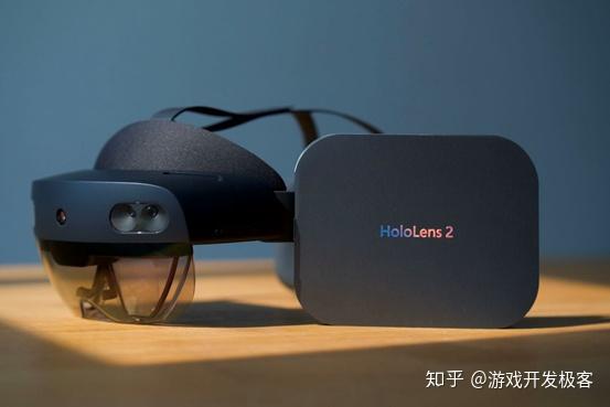 HoloLens 2 带来的机会和挑战